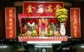 Calligraphic works are displayed at the altar of a family in Cho Lon on Tet Holidays.