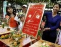 """Đội xã An Nhơn - huyện Thạch Phú đoạt giải """"Đôi đũa Vàng"""" với món mặn (Chình um Dừa) tại hội thi."""