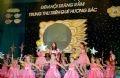 """Tiết mục văn nghệ chào mừng """"Đêm hội Trăng rằm"""" tại Thành phố Vinh, tỉnh Nghệ An. Ảnh: Lan Xuân- TTXVN"""