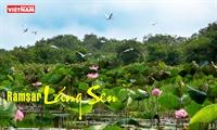 Ramsar Láng Sen