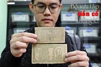 Bộ sưu tập tiền cổ khổng lồ