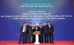 11月7日下午在国会大厦,亚太议会论坛第26届年会(APPF-26)组委会举行亚太议会论坛第26界年会信息通信网站开通仪式。越南国会主席阮氏金银与国会副主席出席仪式并按钮开通网站。越通社记者 仲德 摄