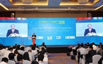 Prime Minister Nguyen Xuan Phuc attended the Vietnam ICT Summit 2018 themed Toward the digital government and economy in Hanoi on July 18. Photo: Thong Nhat/VNA