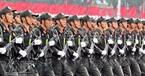 Рота милиции особых поручений