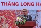 联合国教科文组织驻越首席代表凯瑟琳穆勒•马林发表讲话。