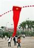 Cánh diều mang hình quốc kỳ Việt Nam.