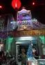 Một gia đình giáo dân ở xóm đạo Bình An cũng chăng đèn kết hoa đón ngày lễ trọng.
