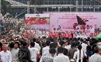 数千人を集めた同祭り