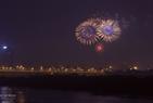 Beautiful fireworks in the sky of Hanoi. Photo: Van Quyen