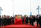 National Assembly Chairman Nguyen Sinh Hung and Japanese Minister of Land, Infrastructure, Transport and Tourism Akihiro Ohta at the Inauguration Ceremony of Nhat Tan Bridge.
