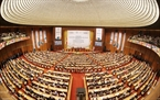 Panoramic view of the Inaugural Ceremony of IPU-132 held at the National Assembly House. Photo: VNA