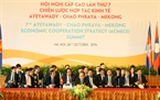 Prime Minister Nguyen Xuan Phuc chairs ACMECS 7. Photo: VNA