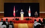Премьер-министр Синдзо Абэ объявил на пресс-конференции по итогам своего официального визита во Вьетнам.