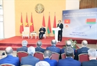 Vietnam welcomes and will create favourable conditions for Belarusian enterprises to expand investment and business in Vietnam, said President Tran Dai Quang at a Vietnam-Belarus economic seminar in Minsk, Belarus, on June 27.  Photo: Nhan Sang / VNA