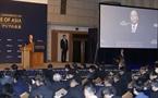 """Утром 5 июня 2017 года в Токио премьер-министр Вьетнама Нгуен Суан Фук принял участие в 23-й международной конференции """"Будущее Азии"""" и выступил с речью для открытия конференции. Фото: Тхонг Нят/ВИА"""