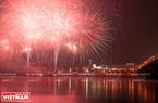 Прекрасный фейерверк в честь открытия главной новогодней елки - 2016