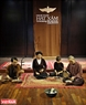 A performance by Nguyen Thi Man, the daughter of late folk artist Ha Thi Cau.