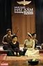 """Chương trình """"Nghệ thuật hát xẩm - Từ hè đường đến sân khấu"""" không chỉ là nơi biểu diễn nghệ thuật hát xẩm mà nó còn là nơi giao lưu, truyền dạy kinh nghiệm giữa các thế hệ hát xẩm của Việt Nam."""