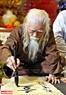 著名书法家弓克略在2019年己亥春节书法节展露才华。