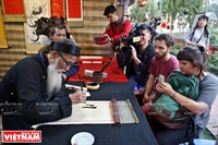 Calligraphy festival honors ancient culture
