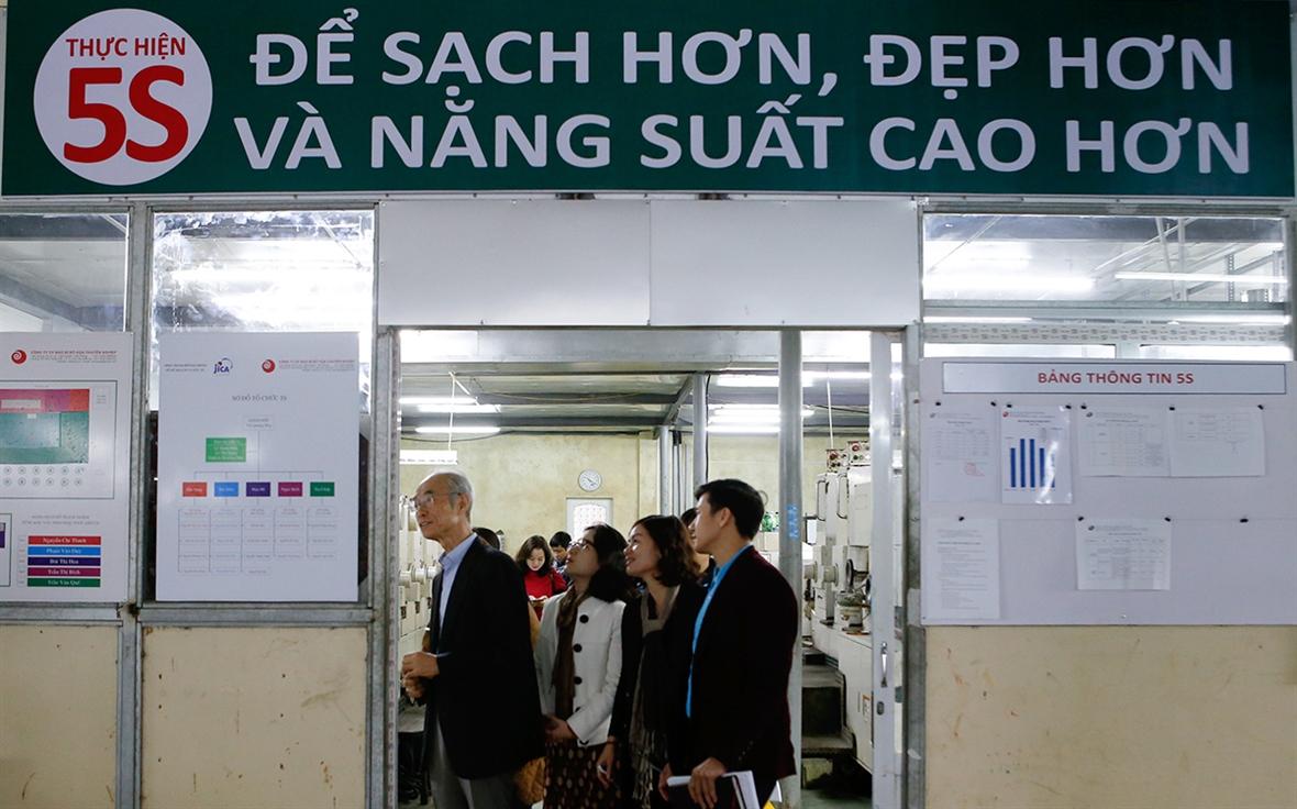 5S、ベトナムの企業の作業効率を高める手段
