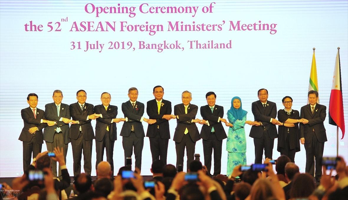 52-ая конференция глав МИД стран АСЕАН: обсуждение вопросов по Восточному морю