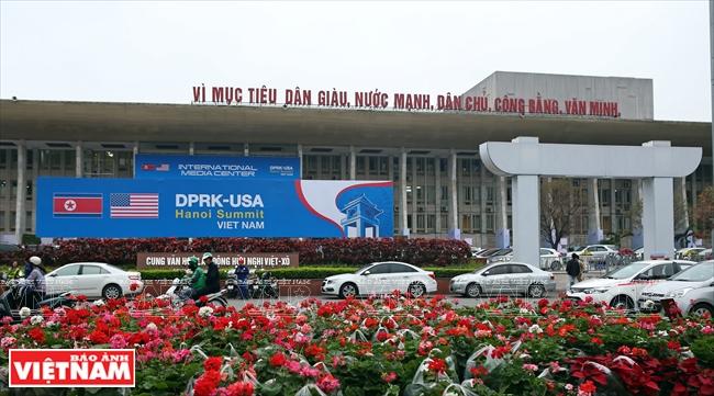 アメリカ・朝鮮首脳会談のための国際メディアセンターを緊急に準備すること